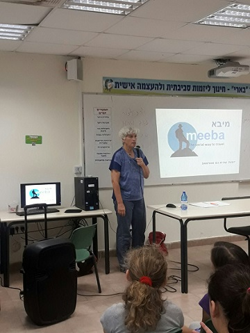 Aviv Malka is a guest entrepreneur at Global Entrepreneurship Week