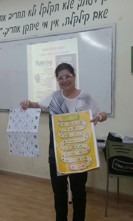 Ayala Geron, a guest entrepreneur at the Global Entrepreneurship Week