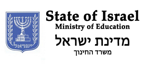 Israeli Ministry of Education