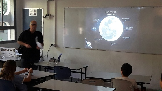 A lecture to junior high school students about SpaceIL