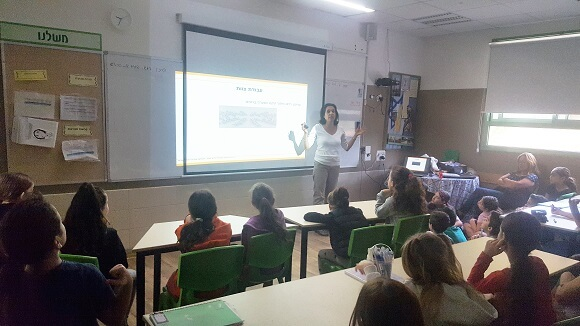 Galit Zamler at Bachar School