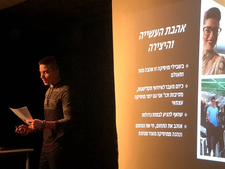 imrod Yesharim - School's alumni and young entrepreneur