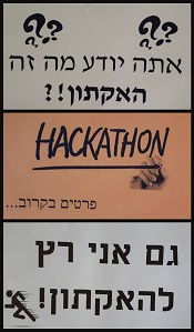 Teasers that intrigue the students about the Hackathon