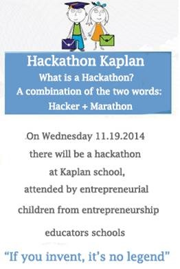hackathon at school