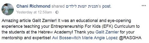 A review on an entrepreneurship program for children