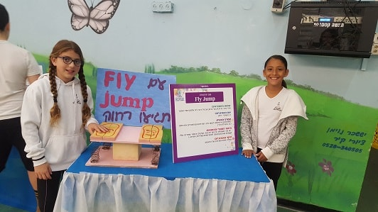 children's invention - fly jump
