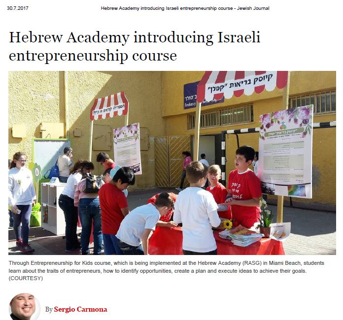 Israel start-up nation educates for entrepreneurship