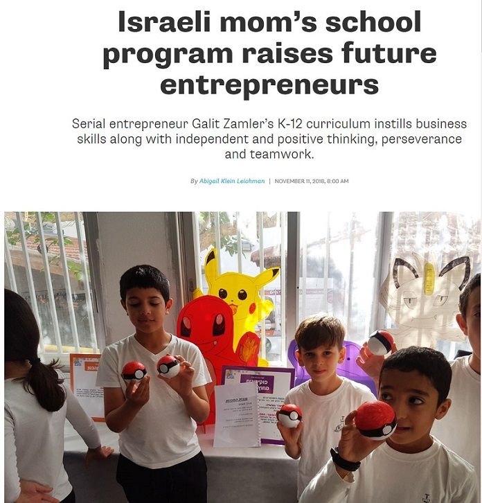 an article about Galit Zamler and her entrepreneurial program