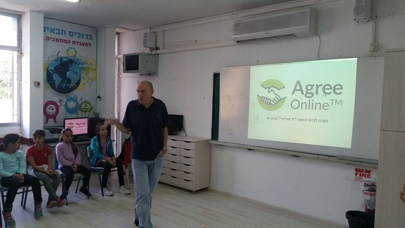 Itay Baron presents Agree Online at the Global Entrepreneurship Week