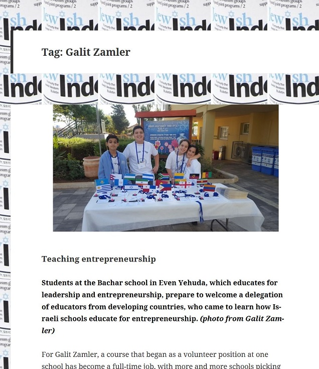 An article on the Jewish Independent magazine about Galit Zamler