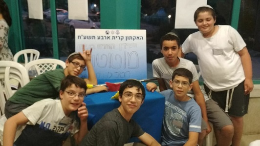 Young entrepreneurs present the projects in the Heichal HaTarbut