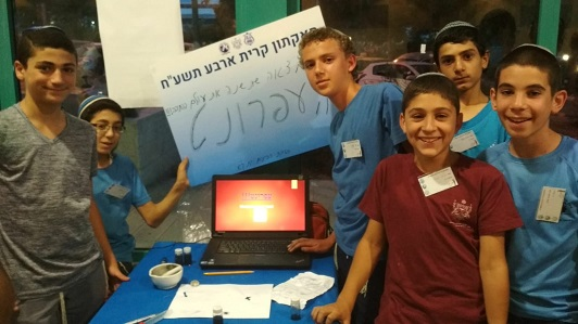 A highlight evening at the Heichal HaTarbut where students present their projects