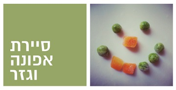 The Pea and Carrot