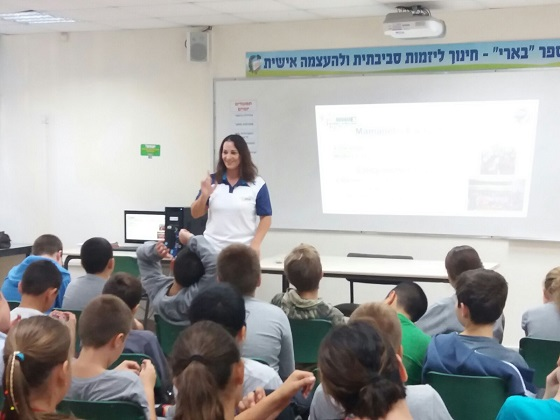Ofra Abramovich, a guest entrepreneur at the Global Entrepreneurship Week at the Be'eri School