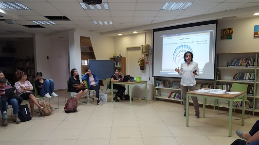 The entire school staff participates in an entrepreneurial course led by Galit Zamler