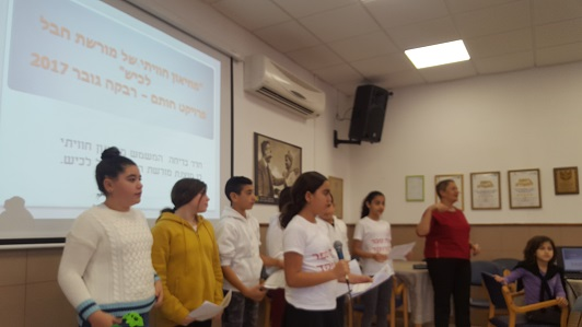 Sixth graders in the school Rivka Gover present the idea for the project.