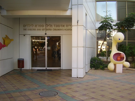Children's social initiative for children hospitalized at Tel Hashomer Hospital