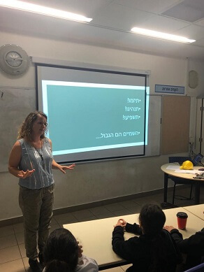 Yael Feder a guest entrepreneur at the Bachar School